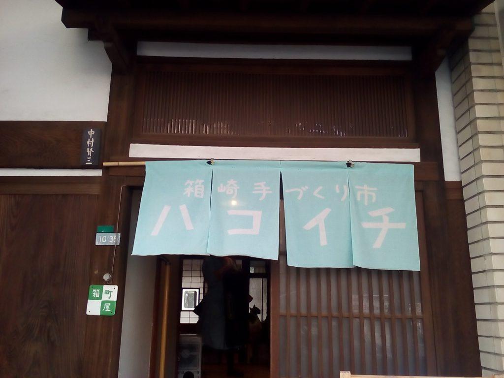 16-03-19-16-40-37-806_photo
