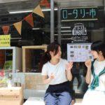 清川リトル商店街、小さなお店の5か月間